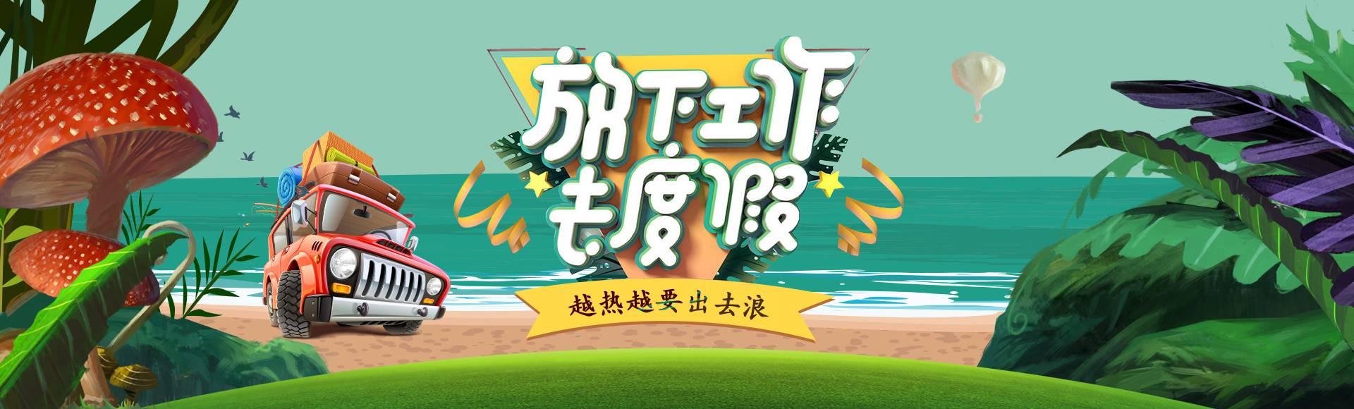 武汉众行户外团建拓展培训02